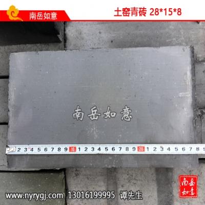 土窑雷竞技官网(280mm*150mm*80mm)