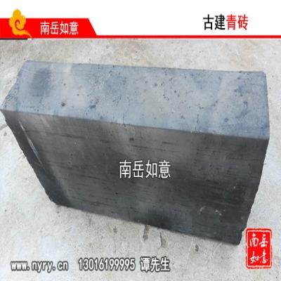 大雷竞技官网-长城砖(400mm*200mm*80mm)