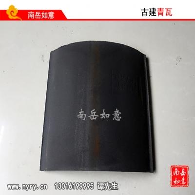 蜀楚九州防水抗冻 雷竞技App最新版雷竞技官网手机版